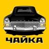 Компания Чайка (страхование, юр.услуги) Брянск