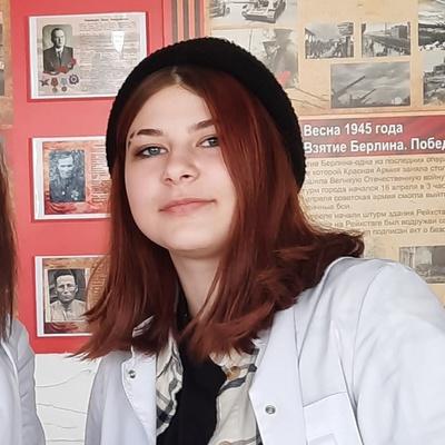 Карина Силкина