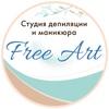Студия депиляции и маникюра Free Art