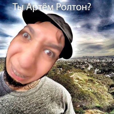 Artem Notmoh