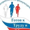 Gto Volgograd