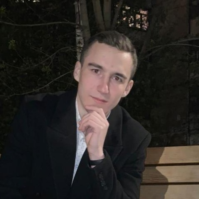 Макс Костин