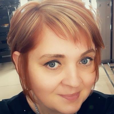 Olga Grebenyuk, Tyumen