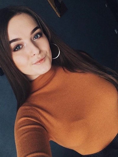 Amina Lebedeva, Москва
