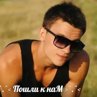 Саша Петров