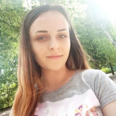 Ирина Недилько, Харьков