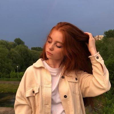 Кира Клиновицкая, Краснодар
