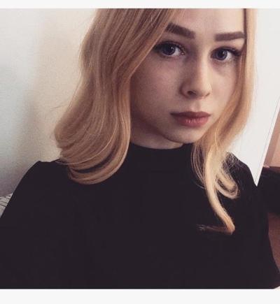 Irea Albertson