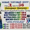 Зунг Фам ТЦкБ 1Д-36