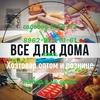 Саша Иванов 8-55