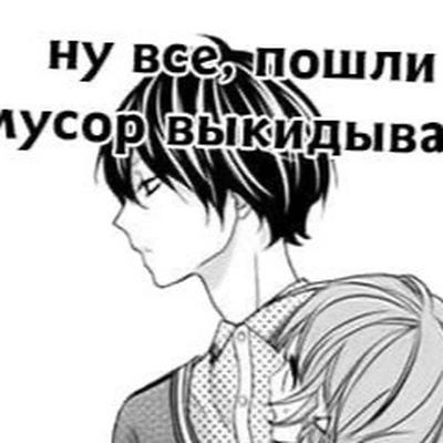Руслан Милых