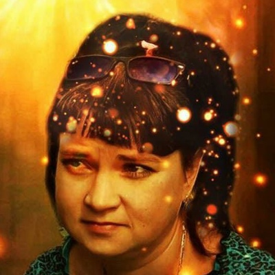 Ирина Терегуб
