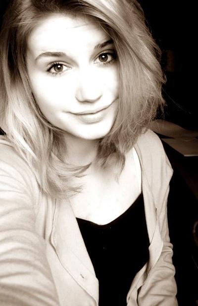 Olesya Egorova