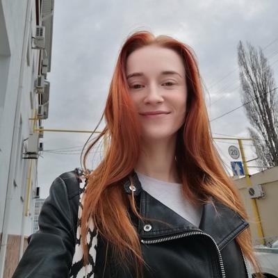Мария Зюганова