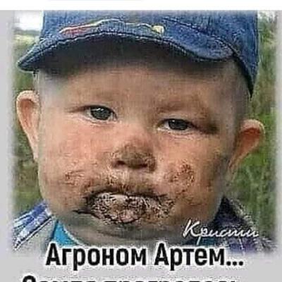 Максим Черный