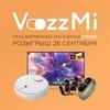 VozzMi - Xiaomi в Йошкар-Оле, Чебоксарах, Казани