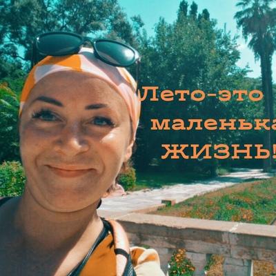 Татьяна Евстигнеева, Санкт-Петербург