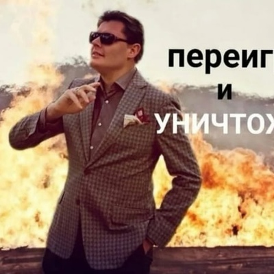 Стас Шевелёв, Тобольск