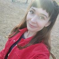 МаринаМоисеенкова