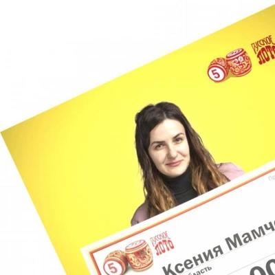 Эмилия Зотова