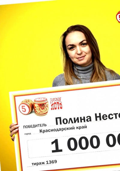 Zarina Bykova