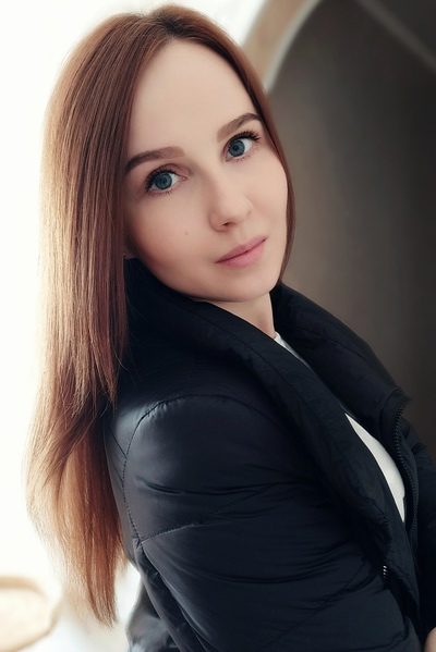 Александра Александровна