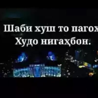Макс Очилов, Краснодар