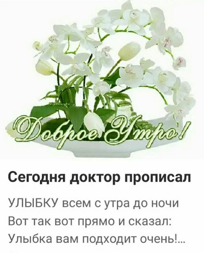 Галина Ведерникова, Москва