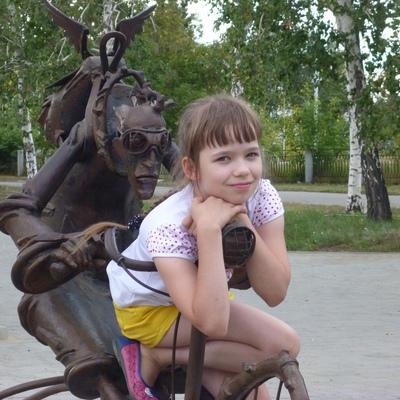 Диана Путина