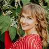 Lyudmila Rudik