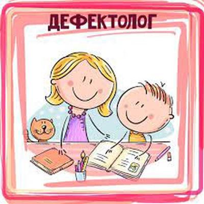 Евгения Александровна