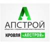 """ООО """"АПСтрой"""""""