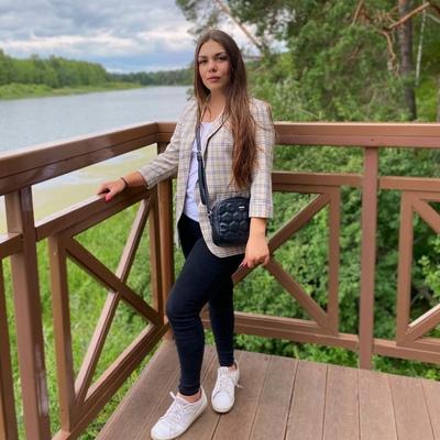 Диана Мурачинская, Тюмень