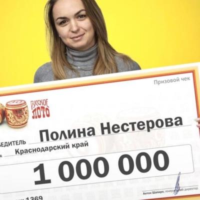 Амина Потапова