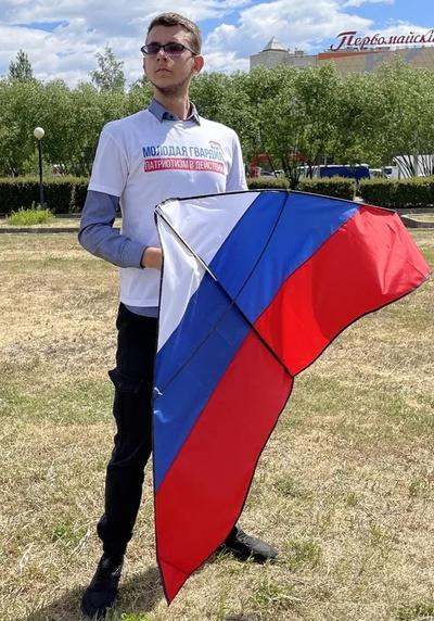 Андрей Негуторов