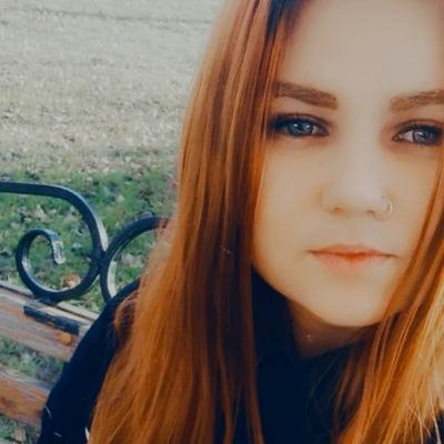 Yana Smirnova, Усть-Каменогорск