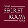 Secret Room | Площадка для мероприятий