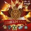 ВМТ «Созвездие силы», Жуковский, 26-27.06.2021