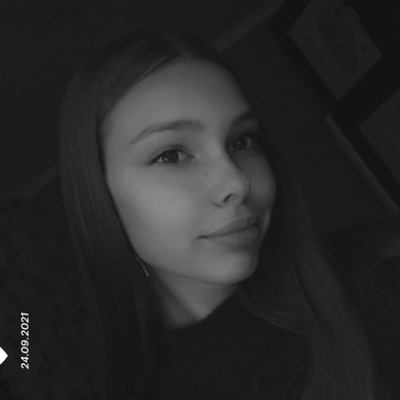 Вика Володина, Елец