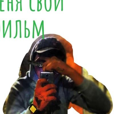 Даниил Абдуллин, Москва