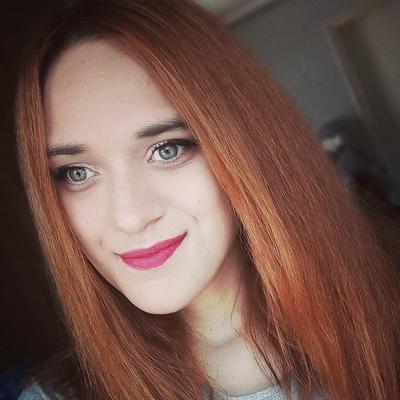 Елизавета Радионова, Барнаул