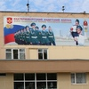 Екатеринбургский кадетский корпус ВНГ РФ