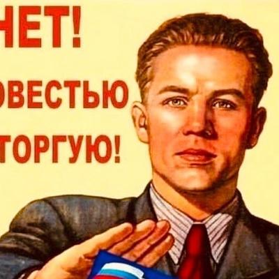 Юрий Павлович, Череповец