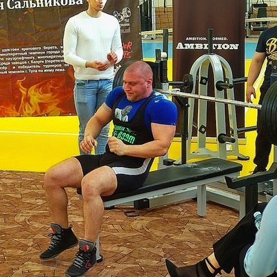 Роман Еловиков, Калуга
