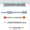Нгуен Киём 24-83