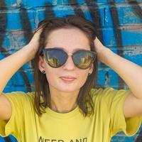 Анастасия-НаиляЛубченко