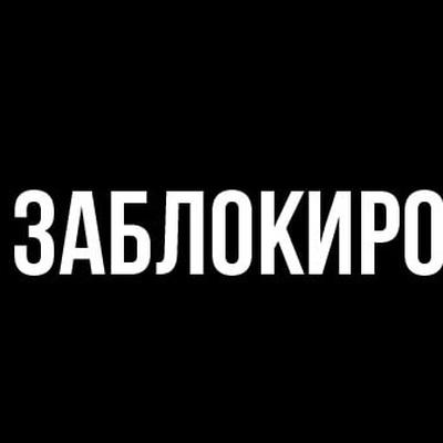 Федя Морозов