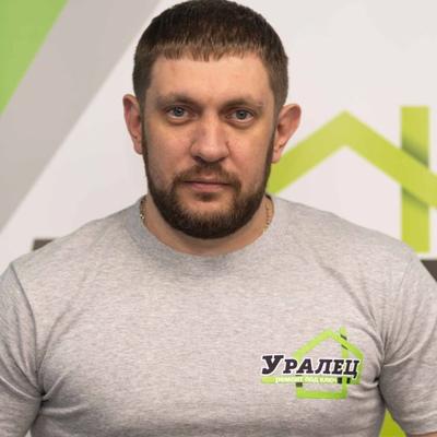 Александр Плюхин, Екатеринбург