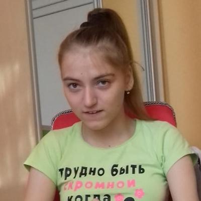 Вероника Мухина, Евпатория