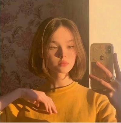 Arina Ivanova